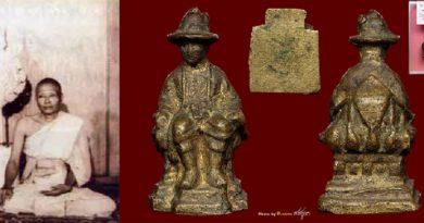 1792.เจ้าคุณศรี(สนธิ์)กับอาถรรพ์พระเจ้าตากสิน