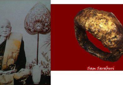 1974.แหวนพิรอด หลวงพ่อม่วง จันทสโร วัดบ้านทวน คงกระพันชาตรี แคล้วคลาด
